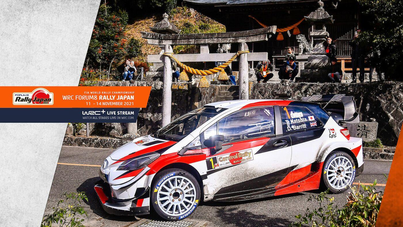 WRC FORUM8 Rally Japan